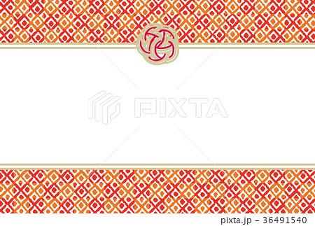 和柄カード水引付きのイラスト素材 36491540 Pixta