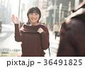 人物 女性 デートの写真 36491825