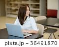 女性 ノートパソコン オフィスの写真 36491870