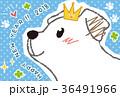 戌 犬 はがきテンプレートのイラスト 36491966