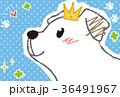 戌 犬 はがきテンプレートのイラスト 36491967