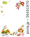 伝統イメージ 36491970