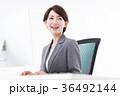 ビジネスウーマン パソコン 女性の写真 36492144