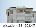 Multi-storey residential building 36492847