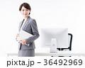 ビジネスウーマン 女性 デスクワークの写真 36492969