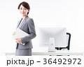 ビジネスウーマン 女性 デスクワークの写真 36492972
