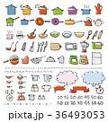 手描きの料理、キッチンスケッチアイコン 36493053