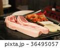 サムギョプサル 肉 韓国料理の写真 36495057