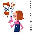 DIY 家具 女性 36495335