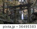 白糸の滝 36495383