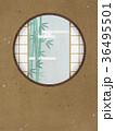 月見窓 竹 日本庭園 36495501