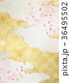 桜 背景素材 金箔のイラスト 36495502
