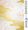 桜 背景素材 金箔のイラスト 36495503