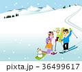 家族でスキー 36499617