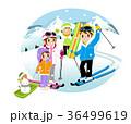 スキー 家族 スキー場のイラスト 36499619