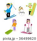家族 スキー ライフスタイルのイラスト 36499620