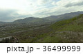 Valley in Caucasus Mountains 36499999