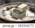 湯豆腐 36504575