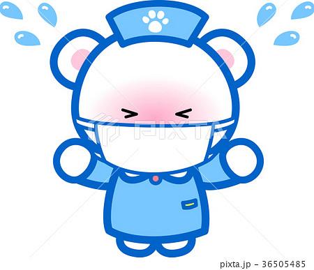 アニマルナースくまさん修正 マスク 可愛い 動物の看護師さん 足跡 汗 36505485
