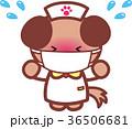 ベクター 看護師 マスクのイラスト 36506681