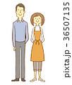 若い 夫婦 20代のイラスト 36507135