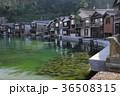 伊根の舟屋 36508315