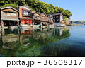 伊根の舟屋 36508317