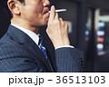 たばこ 喫煙 36513103