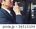 たばこ 喫煙 36513104