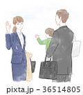 家族 共働き 夫婦のイラスト 36514805
