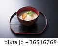京風お雑煮 36516768