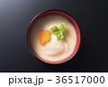 京風お雑煮 36517000
