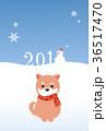 年賀状 犬 戌のイラスト 36517470