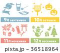 9月〜12月秋冬イベント アイコン素材セット 36518964