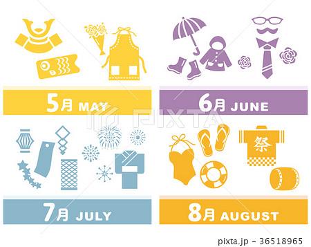 5月〜8月春夏イベント アイコン素材セット 36518965
