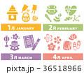 1月〜4月冬春イベント アイコン素材セット 36518966