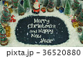 Stop motion animation of Merry Christmas and Happy 36520880