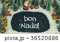 Stop motion animation of Bon Nadal (Catalan), in 36520886