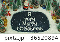 Stop motion animation of A Very Merry Christmas 36520894