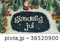 Stop motion animation of Glædelig Jul (Danish 36520900