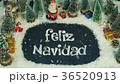 Stop motion animation of Feliz Navidad(Spanish 36520913