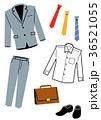 メンズスーツ 36521055