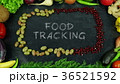 Food tracking fruit stop motion 36521592