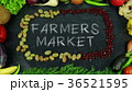 Farmers market fruit stop motion 36521595