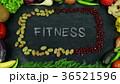 Fitness fruit stop motion 36521596