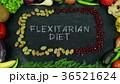 Flexitarian diet fruit stop motion 36521624