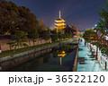 京都 ライトアップ 東寺の写真 36522120