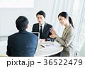 営業 ビジネスマン ビジネスウーマンの写真 36522479