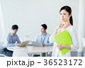 ビジネスウーマン 女性 人物の写真 36523172