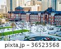 東京駅 丸の内駅前広場 駅前広場の写真 36523568
